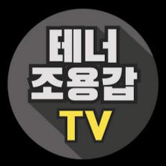 T.O.P Entertainment