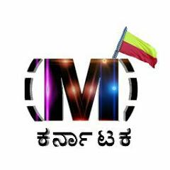 Masth Karnataka