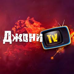 Джони TV