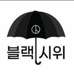 김장로방송TV