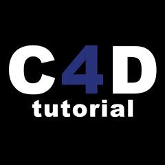 C4D-Tutorial