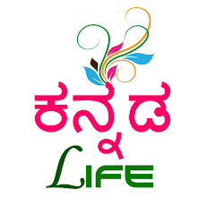 Kannada Life