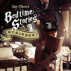 Jay Chou Malaysia周杰倫 馬來西亞