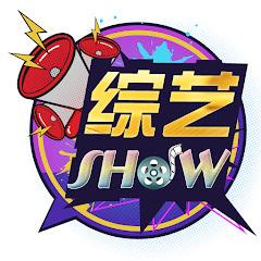 综艺Show