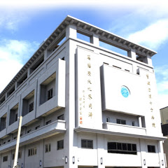 極樂寺台南市淨宗學會