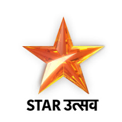 STAR उत्सव