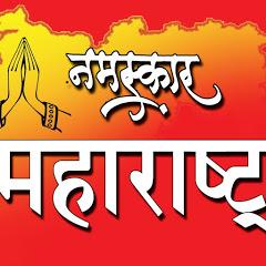 namaskar maharashtra