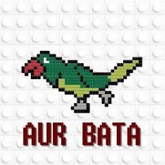 Aur Bata