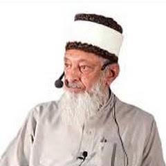 Sheikh Imran Hosein