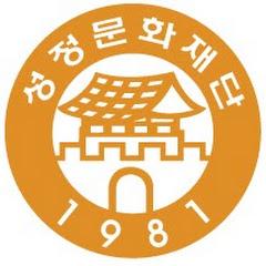 성정문화재단&해피동행