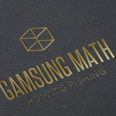 대치동수학감성수학GSM