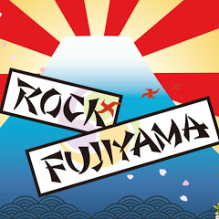 ROCK FUJIYAMA チャンネル