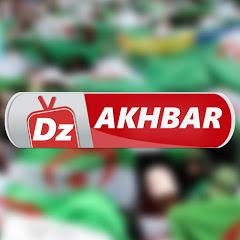 DZ akhbar