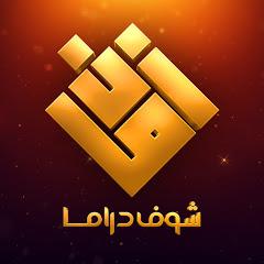 Shoof Drama Zaman - شوف دراما زمان