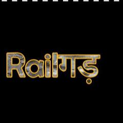 Railgadh