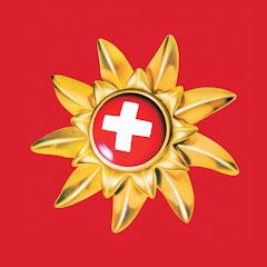스위스정부관광청