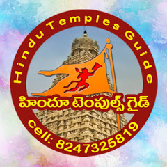 Temples Guide