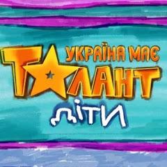Україна має талант 8 . Дитячий сезон   Неофициальный канал