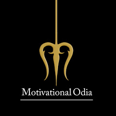 Motivational Odia