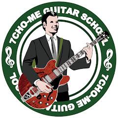 7丁目ギター教室