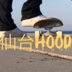 仙台Hood