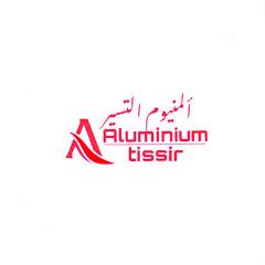 Aluminium tissir ألمنيوم التيسير
