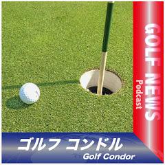 ゴルフコンドルTV Golf Condor TV