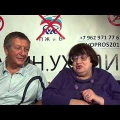 Borovoy Live