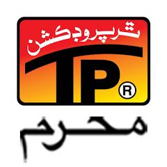 TP Muharram