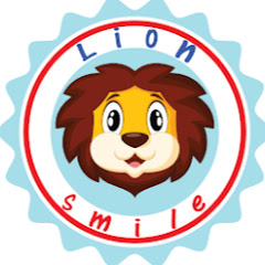 Lion Smile
