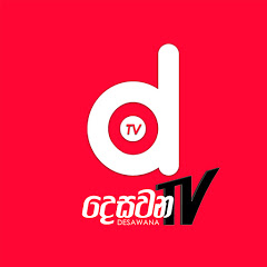 Desawana TV