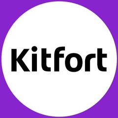 Бытовая техника KITFORT