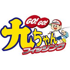 GO!GO!九ちゃんフィッシング