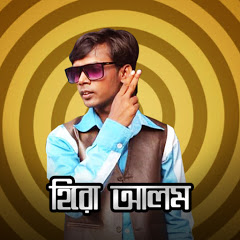 Hero Alom OFFICIAL