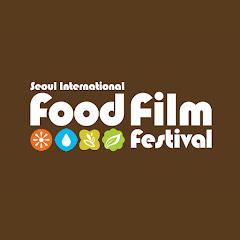 서울국제음식영화제