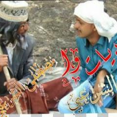 مصطفى الشرعبي و امين كوميديا