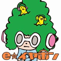 e☆イヤホン e-earphone