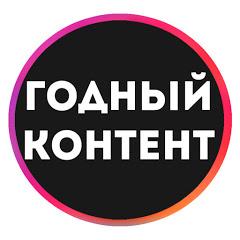 Министерство ВАЗ