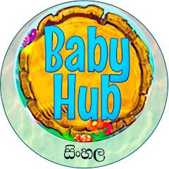 Babyhub