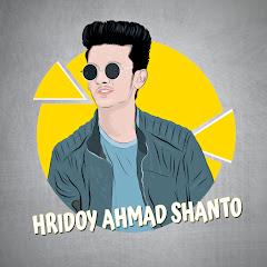 Hridoy Ahmad Shanto
