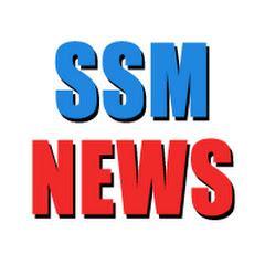 SSM NEWS