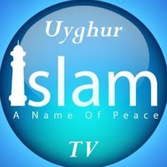 Uyghur Islam Tv