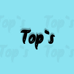 Home Of Top`s - Top`s