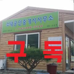충주부동산 땅파남TV / 땅파는 남자 플러스