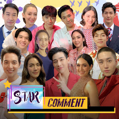 Star Comment