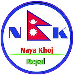 Naya Khoj Nepal