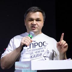 ШОУ от Сергея Смирнова
