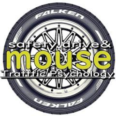 マウス運転