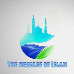 The message of Islam