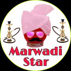 Marwadi star